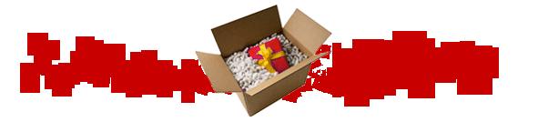 coffret-cadeau2